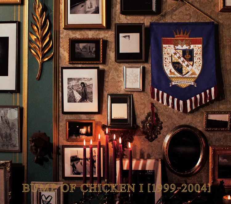 Image result for bump of chicken album