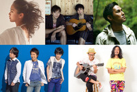 「Setting Sun Sound Festival~in Amami~」、今年は10月19日に開催