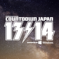 COUNTDOWN JAPAN 13/14、第4弾出演アーティスト発表で39組を追加