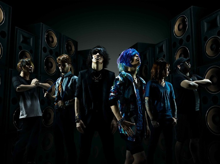 fear and loathing in las vegas 限定生産sg rave up tonight の