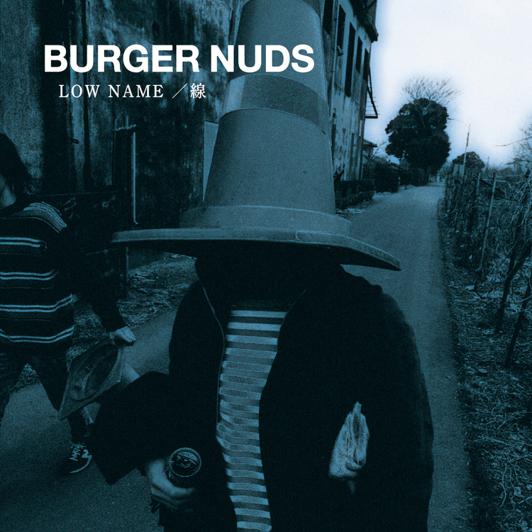 BURGER NUDS、4/2に入手困難だった廃盤5タイトルを一挙復刻 - 『BURGER NUDS 1 LOW NAME/線』