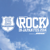 「ROCK IN JAPAN FESTIVAL 2014」、第1弾出演者を発表!103組の出演が決定!