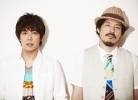 「Sukimaswitch in Augusta Camp 2013」のBlu-ray&DVDが7/23発売