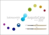映像作品『Sukimaswitch in Augusta Camp 2013』のトレイラー映像公開 - 『Sukimaswitch in Augusta Camp 2013』7月23日発売