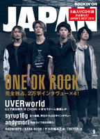 JAPAN、次号はコンピCD付き!その表紙と中身はこれだ! ONE OK ROCK、UVERworld、RADWIMPS、syrup16g、andymori…
