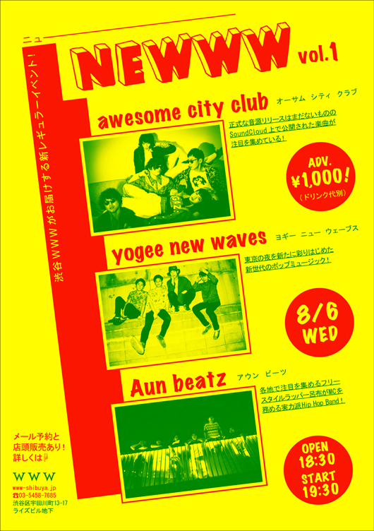 渋谷WWWでYogee New WavesとAwesome City Clubを観た