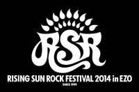 「RISING SUN ROCK FESTIVAL 2014 in EZO」、RED STAR CAFEにGotch・ホリエら出演決定