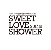 「SWEET LOVE SHOWER 2014」、FOREST STAGEの模様を3日間無料生配信