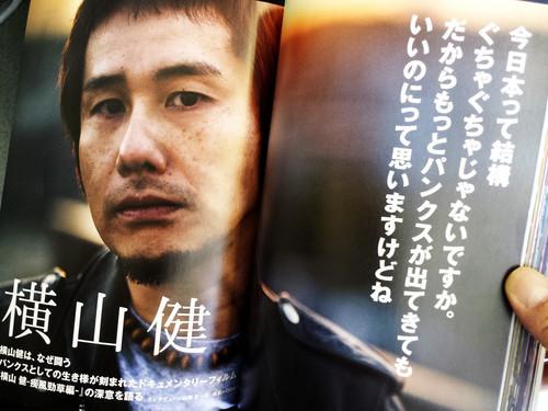 横山健の画像 p1_6