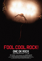 今週の一枚 ONE OK ROCK『FOOL COOL ROCK! ONE OK ROCK DOCUMENTARY FILM』