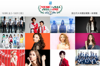 「MUSIC FOR ALL, ALL FOR ONE 2014」、第6弾出演者発表