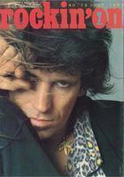 Happy Birthday Keith Richards! 71歳!