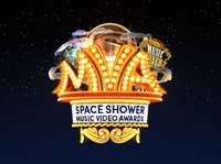 SPACE SHOWER MUSIC VIDEO AWARDS、BEST VIDEOS~優秀作品50選~を発表