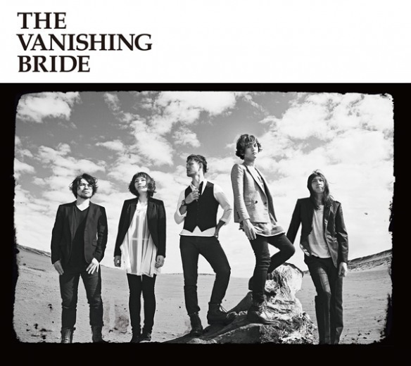 今週の一枚 BIGMAMA『The Vanishing Bride』