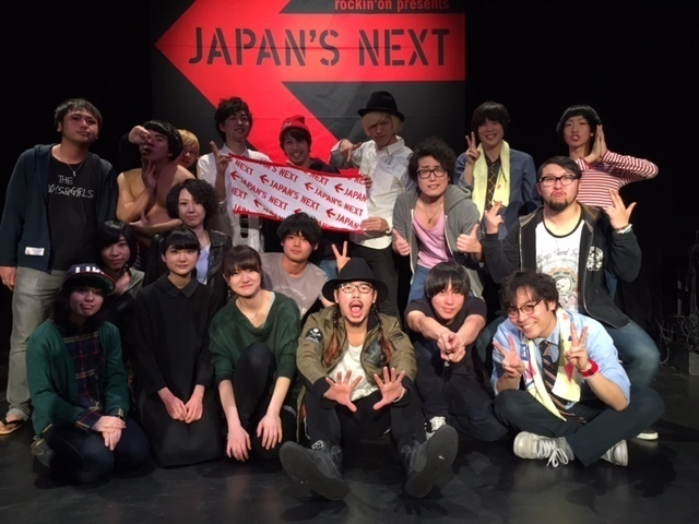 JAPAN'S NEXT vol.7、ありがとうございました!
