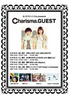 Charisma.com、ツアー「Charisma.GUEST」開催。Sugar's Campaignら出演決定