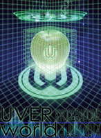 今週の一枚 UVERworld『UVERworld LIVE at KYOCERA DOME OSAKA』