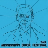 Mississippi Duck Festival、新作EP『CALL』詳細&ツアー全日程発表 - 『CALL』5月27日発売