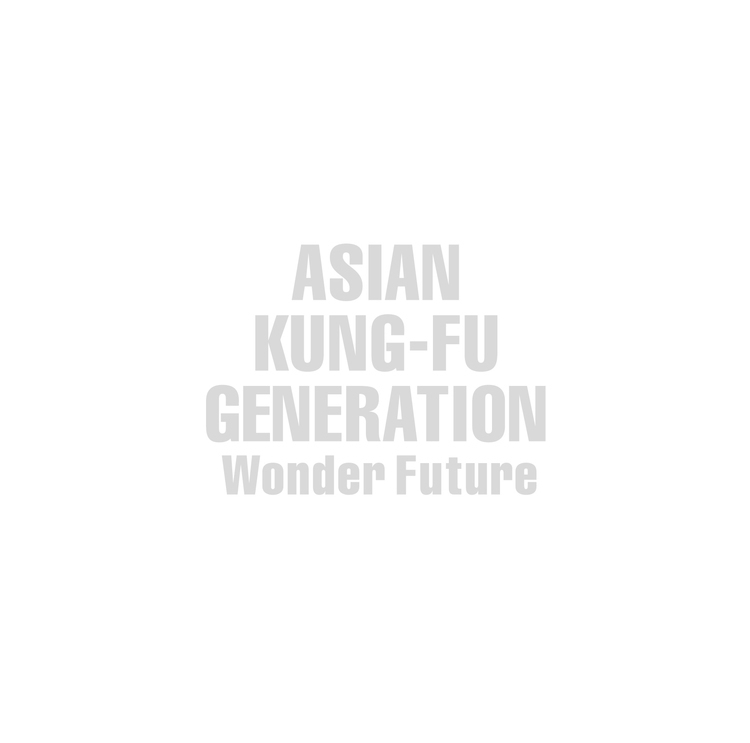 今週の一枚 ASIAN KUNG-FU GENERATION『Wonder Future』
