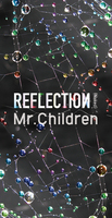 今週の一枚 Mr.Children『REFLECTION』 - 『REFLECTION』{Naked}