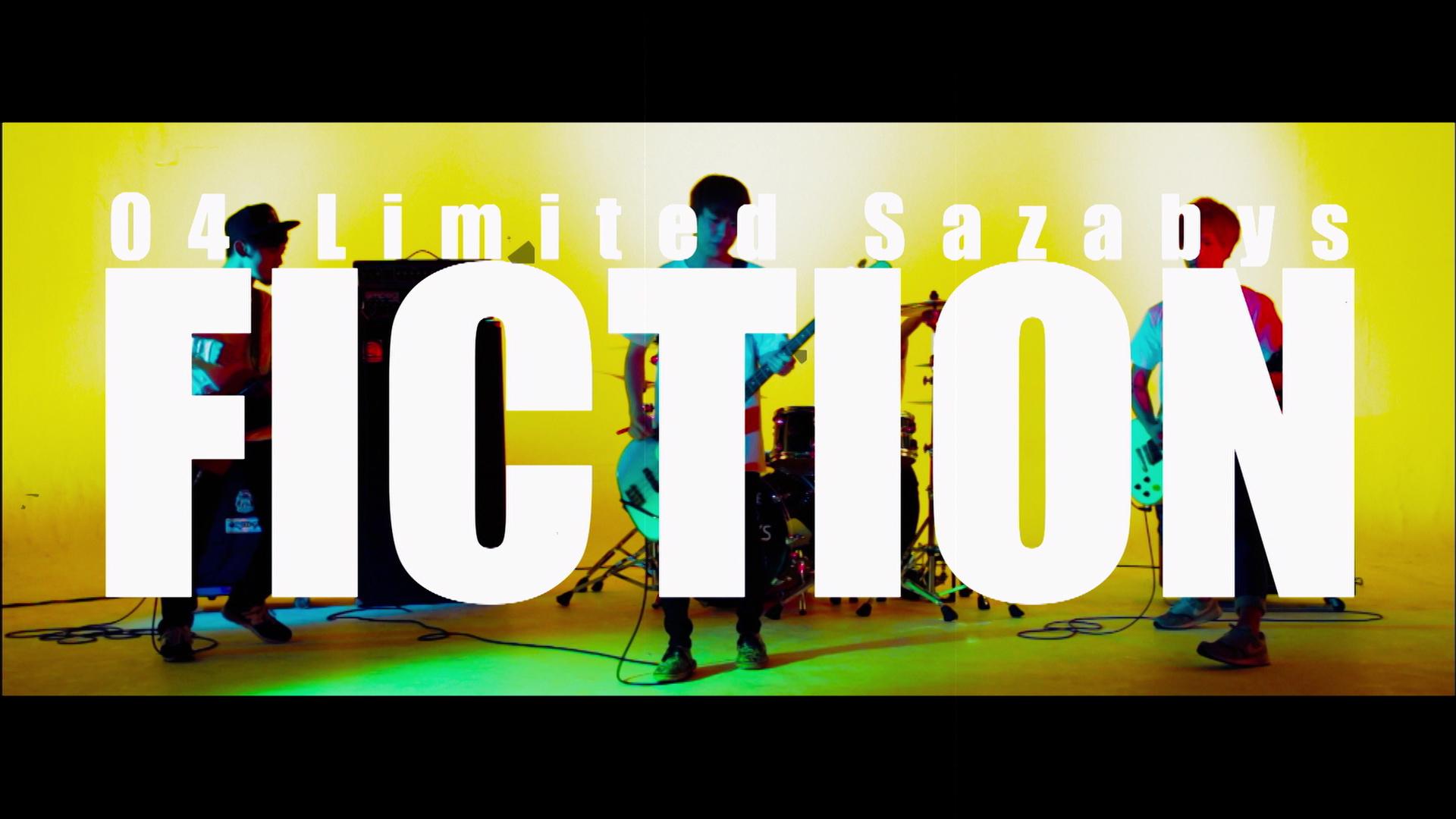 04 Limited Sazabys Cavu から Fiction Mv公開 15 06 24 邦楽ニュース 音楽情報サイトrockinon Com ロッキング オン ドットコム