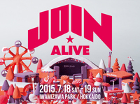 「JOIN ALIVE 2015」タイムテーブル発表!