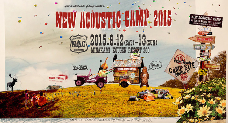 「New Acoustic Camp 2015」アーティスト出演日発表