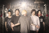 UZMK主催サーキットイベントにAFR、サンエル、NOISEMAKERら出演決定 - ANGRY FROG REBIRTH