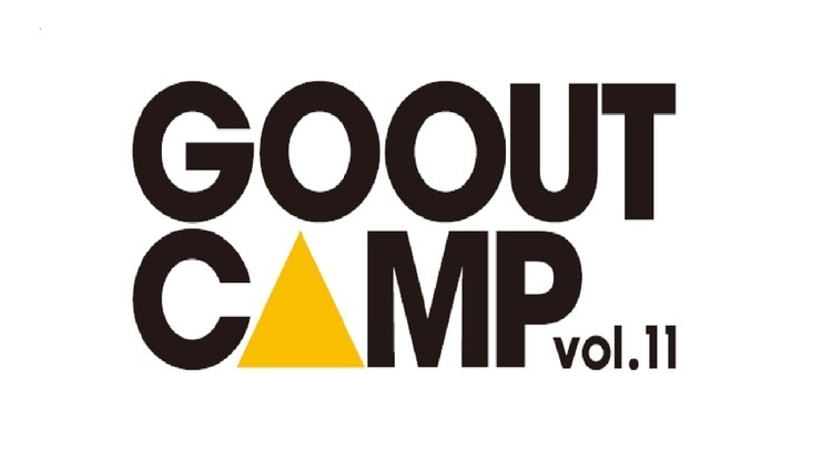 「GO OUT CAMP vol.11」第1弾でACIDMAN(Acoustic Set)ら7組
