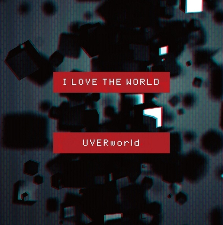 今週の一枚 UVERworld 『I LOVE THE WORLD』 - 『I LOVE THE WORLD』初回生産限定盤