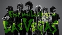 Fear, and Loathing in Las Vegas、武道館公演の特設サイト開設!