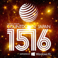 COUNTDOWN JAPAN 15/16、ライブアクト全出演者発表&出演日も決定!