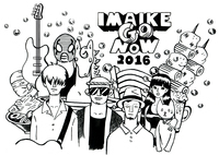 MO'SOME TONEBENDER、Awesome City Clubら、名古屋「IMAIKE GO NOW」に出演