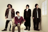 OverTheDogs、ミュージックビデオ出演者&協力者を募集
