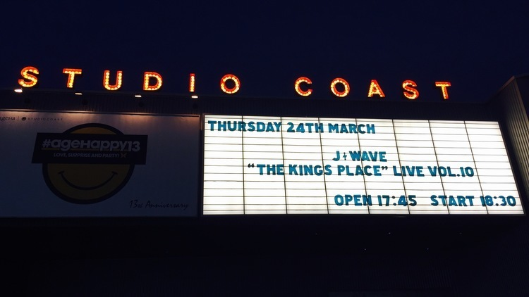 "「""THE KINGS PLACE"" LIVE」、新木場で豪華4マンを観た"