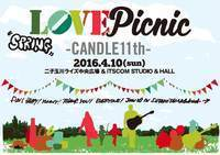 TOSHI-LOWら、春の1DAYイベント「CANDLE 11th LOVE Picnic」に出演決定