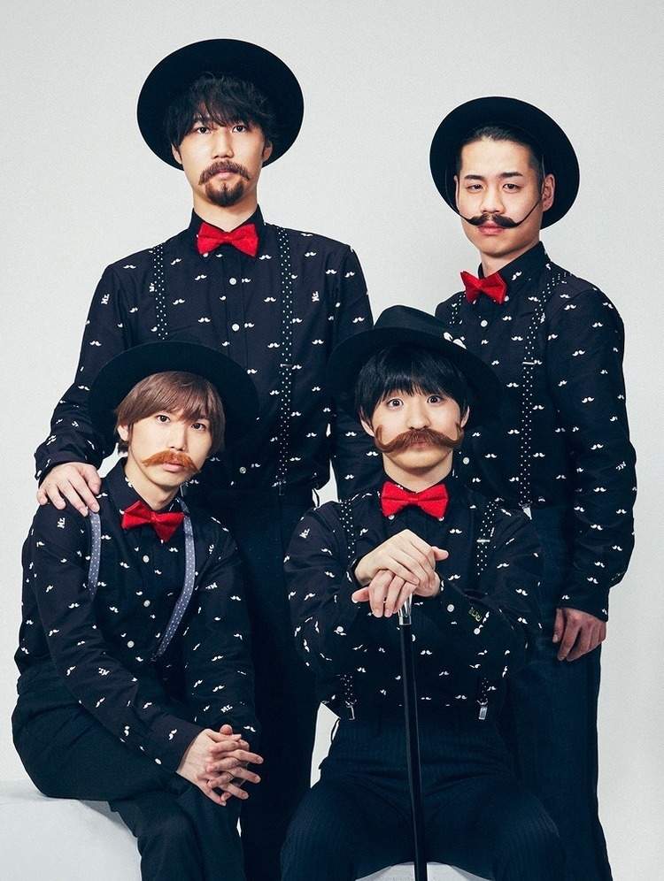 ボーカル dism 髭 オフィシャル 男