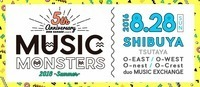 「MUSIC MONSTERS」第1弾出演アーティストで8組登場!