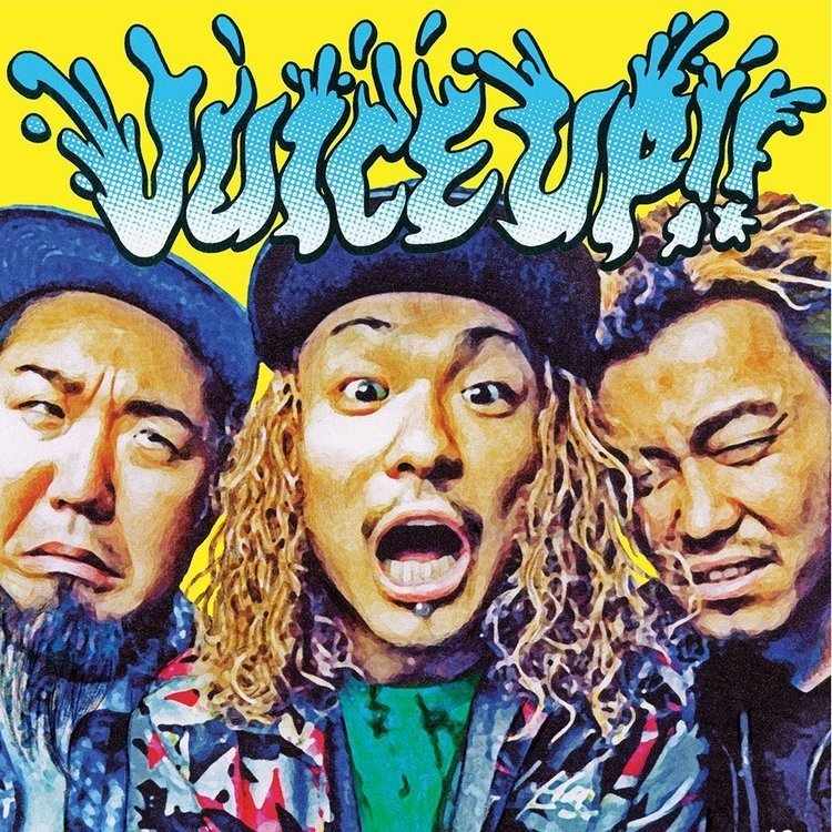 今週の一枚 WANIMA 『JUICE UP!!』