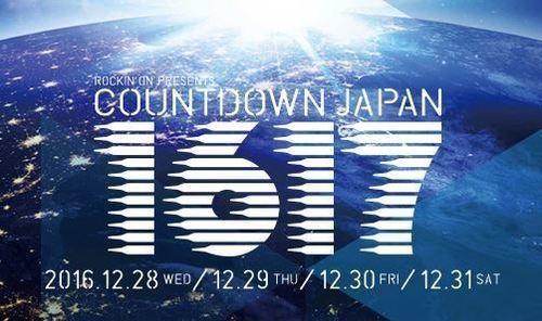 COUNT DOWN JAPAN,初心者,画像