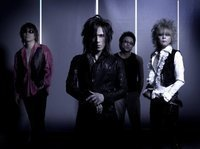 DEAD END主催イベント23年ぶりに復活、GASTUNK、PTP、COCOBAT出演 - DEAD END