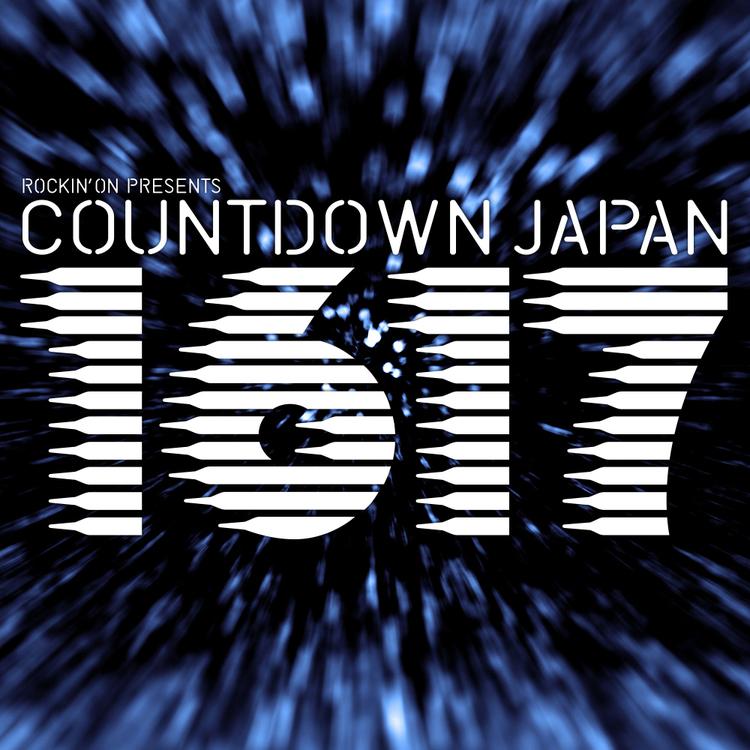 COUNTDOWN JAPAN 16/17、第3弾出...