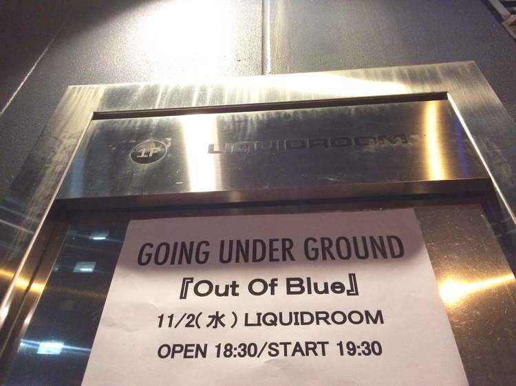 GOING UNDER GROUNDのOut Of Blue Tour、ファイナルを観た!