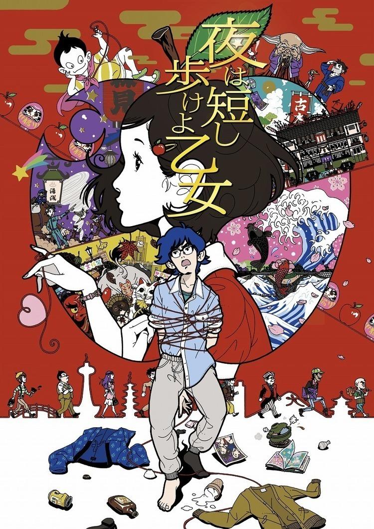 森見登美彦夜は短し歩けよ乙女がアニメ映画化 主演は星野源で主題