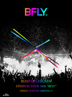 "今週の一枚 BUMP OF CHICKEN『BUMP OF CHICKEN STADIUM TOUR 2016 ""BFLY"" NISSAN STADIUM 2016/7/16,17』 - 『BUMP OF CHICKEN STADIUM TOUR 2016 ""BFLY"" NISSAN STADIUM 2016/7/16,17』初回限定盤"
