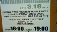 THE ROOSTERS!?