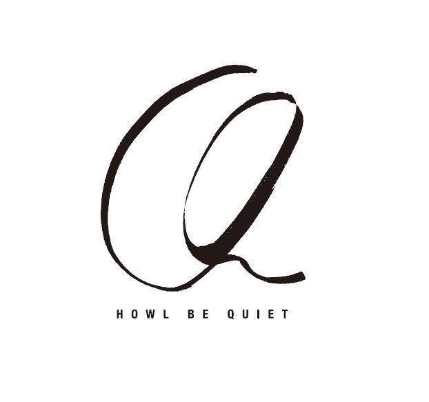 howl be quiet メジャー1stアルバム mr holic 発売決定 2017 03 06