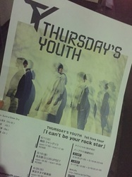 Suck a Stew Dry改め、新バンドTHURSDAY'S YOUTH始動。その初ライブを観た