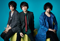 UNISON SQUARE GARDEN、『Dr.Izzy』後、初の新曲完成! ユニゾンの次の一手とは?