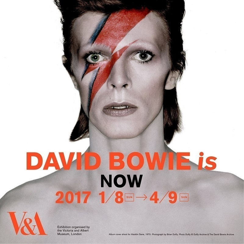 『DAVID BOWIE is』は今日が最終日…